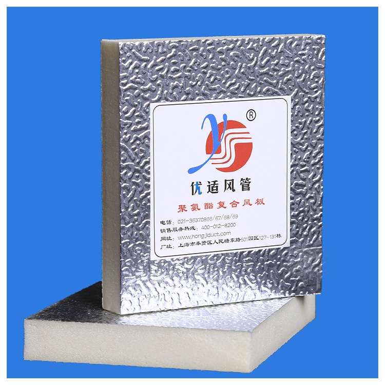 Double-sided aluminum-foam-polyurethane composite duct