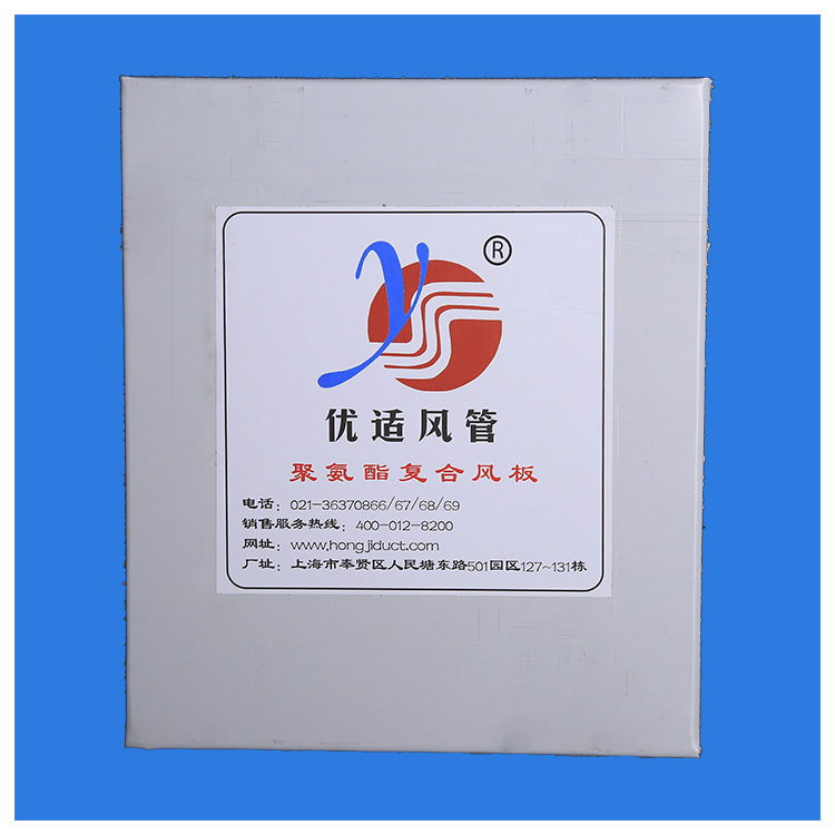 Polyurethane duplex colored steel YS-JSG